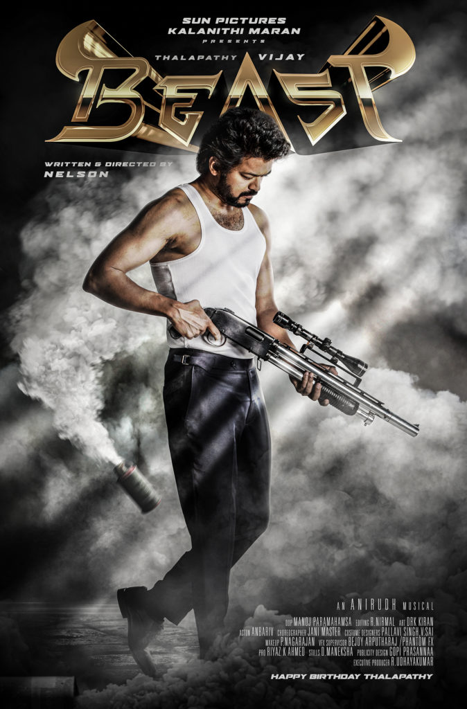 Thalapathy 65 Poster