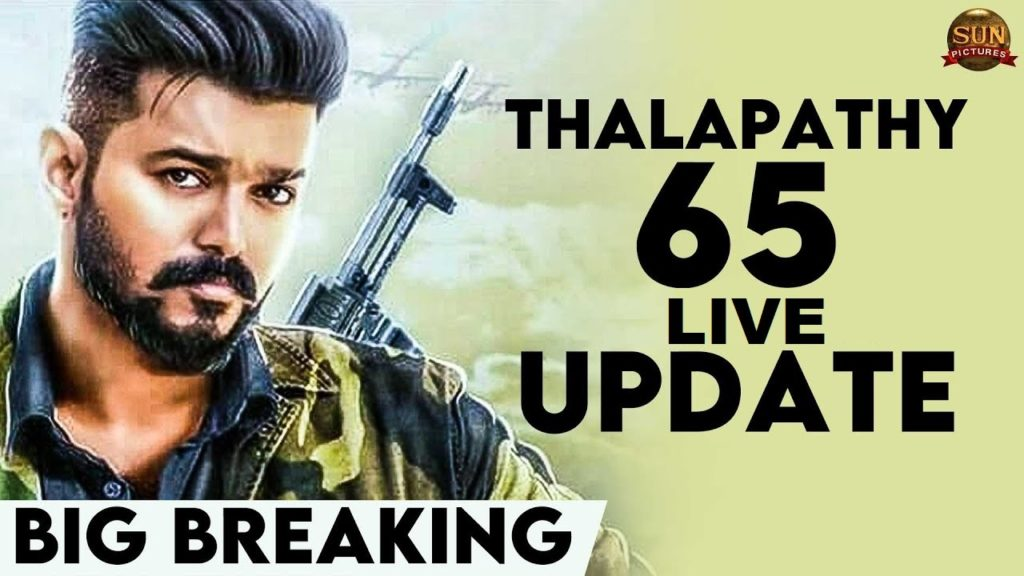 Thalapathy_first_look