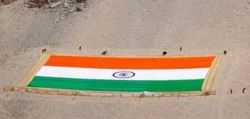 Largest  Tri Color Flag